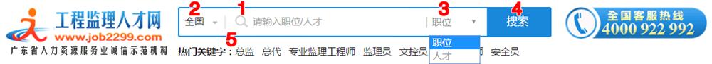 ag真人 width=