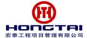 浙江宏泰工程项目管理有限公司长沙分公司