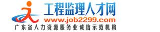 中国工程监理人才网